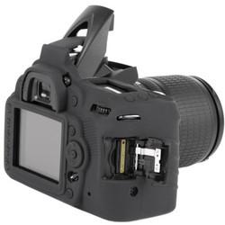 Easy Cover kamerafodral